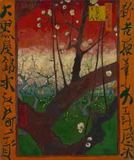 Show Flowering Plum Orchard (after Hiroshige), 1887 details
