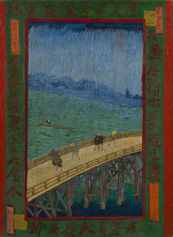 Köprüde Yağmur (Hiroshige'den esinle), 1887 resmi