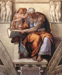 Cumae Kâhin Kadın, Sistine Şapeli tavanından ayrıntı.