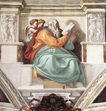 Zekeriya Peygamber, Sistine Şapeli tavanından ayrıntı.