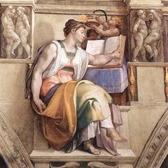 Eritralı Kâhin Kadın, Sistine Şapeli tavanından ayrıntı.