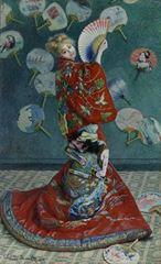 Japon Kostümü İçinde Camille Monet, 1876, Tuval üzerine yağlıboya, 231.8 x 142.3 cm, Museum of Fine Arts, Boston, ABD.