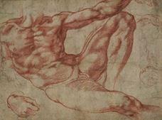 Adem'in Yaratılışı için çalışma, 1511