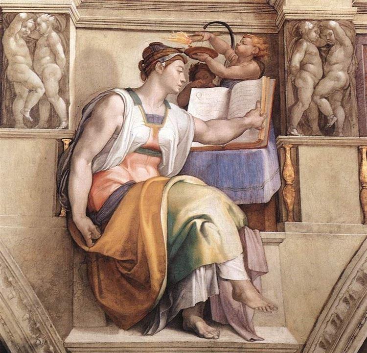 Eritralı Kâhin Kadın picture