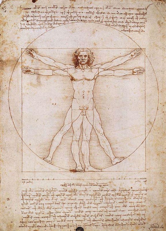 Vitruvius Adamı, 1490 dolayları resmi