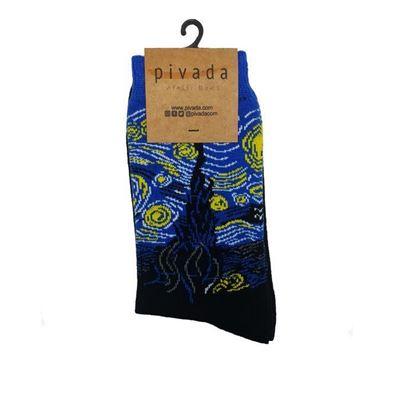 Van Gogh - Yıldızlı Gece - Çorap