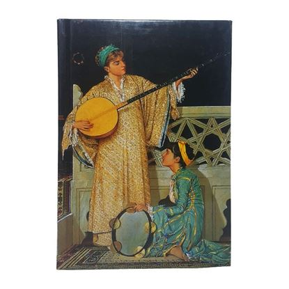 Osman Hamdi Bey - İki Müzisyen Kız - Büyük Boy Defter