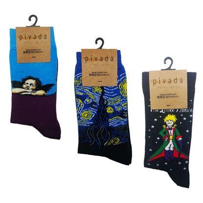 3'lü Paket Çorap - Ressamlar Serisi -II-
