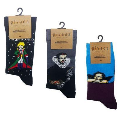 3'lü Paket Çorap - Ressamlar Serisi -V-