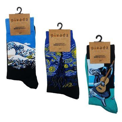 3'lü Paket Çorap - Ressamlar Serisi -VI-
