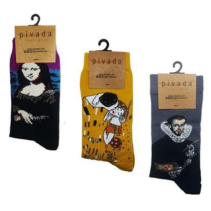 3'lü Paket Çorap - Ressamlar Serisi -VII-